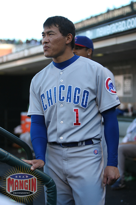 SAN FRANCISCO - JULY 3:  Kosuke Fukudome of the Chicago Cubs watches from the dugout during the game against the San Francisco Giants at AT&T Park in San Francisco, California on July 3, 2008.  The Giants defeated the Cubs 8-3.  Photo by Brad Mangin