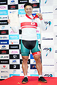 2020 All Japan Track Cycling National Championships