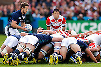 Japan Scrum-Half Harumichi Tanaka looks on - Mandatory byline: Rogan Thomson - 23/09/2015 - RUGBY UNION - Kingsholm Stadium - Gloucester, England - Scotland v Japan - Rugby World Cup 2015 Pool B.