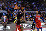 Dennis Smith Jr of Dallas Mavericks (L) in action against Amir Johnson of 76ers (C) during the NBA China Games 2018 match between Dallas Mavericks and Philadelphia 76ers at Universiade Center on October 08 2018 in Shenzhen, China. Photo by Marcio Rodrigo Machado / Power Sport Images