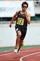 Athletics: 35th Shizuoka International Meet