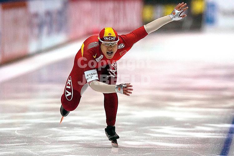 heerenveen world cup schaatsen 500 meter heren 12-11-2006  fengtong yu