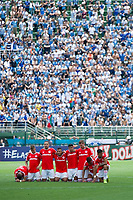 São Paulo (SP), 25/01/2020 - Internacional-Grêmio - Internacional Campeão da Copa São Paulo. Partida entre Internacional e Grêmio válida pela final da Copa São Paulo no estádio Paulo Machado de Carvalho (Pacaembu) neste sábado (25).