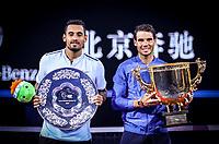 China Open Tennis Tournament 2017