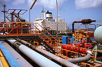 An oil storage facility.