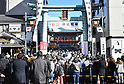 First prayers for the New Year in Tokyo