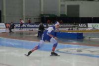 SPEEDSKATING: 14-02-2020, Utah Olympic Oval, ISU World Single Distances Speed Skating Championship, 500m Men, Pavel Kulizhnikov (RUS), ©Martin de Jong