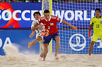 29th August 2021; Luzhniki Stadium, Moscow, Russia: FIFA World Cup Beach Football tournament; Russia versus Japan; Russia's Boris Nikonorov challenges Japan's Naoya Matsuo, during the match between Russia and Japan