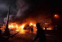 Ukraine protest ban sparks clashes
