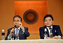 Shintaro Ishihara and Takashi Kawamura Announces the Cooperation Before the General Election