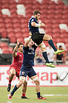 Stephen Tomasin of USA catches the ball during the match United States vs Canada, the Cup Final of the HSBC Singapore Rugby Sevens as part of the World Rugby HSBC World Rugby Sevens Series 2016-17 at the National Stadium on 16 April 2017 in Singapore. Photo by Victor Fraile / Power Sport Images