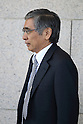 Bank Of Japan Governor Candidate, Haruhiko Kuroda
