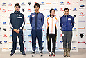 Canoe Slalom: 2018 Canoe Slalom Japan Cup