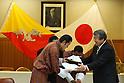 Bhutan's Royal Couple visits Japan