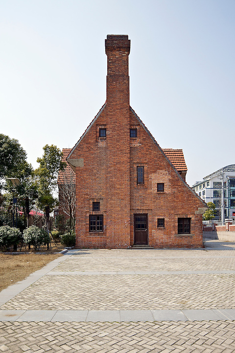 Commissioner's Residence, Suzhou (Soochow).