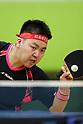 Table Tennis : 2017 FID Japan Championship