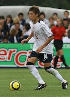 Kyle Nakazawa, Nike Friendlies, 2004.