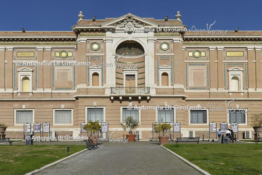 Cortile della Pigna<br /> CoviTime.<br /> Musei Vaticani al tempo del Coronavirus.<br /> Vatican Museum at the time of the Coronavirus.