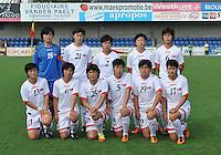 Belgium A - North Korea friendly game at Koksijde KVV Stadium - Belgie - Noord Korea : 18. O Chang Ran (captain) ; 13. Kim Myong Gum , 9. Kim Nam Hui , 6. Ro Chol Ok , 5. Yun Song Mi ; 17. Kim Un Hyang , 21. Jon Myong Hwa , 2. Choe Un Ju , 10. Ri Ye Gyong ; 19. Kwon Song Mwa , 25. Yun Hyon Hui.foto David Catry / Joke Vuylsteke / Vrouwenteam.be