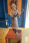 Archer, Nigeria, 14th - 15th Century, Kura Hulunda Museum