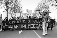 - strike and demonstration of FIAT workers (Turin, 1975)<br /> <br /> - sciopero e manifestazione operai della FIAT (Torino, 1975)