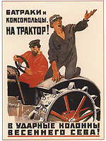 "Советский плакат. ""Батраки и комсомольцы, на трактор!.."". Художник В.Сварог, 1931 год.<br /> Soviet poster. ""Farm laborers and Komsomol members, to the tractor! .."". Artist V. Svarog, 1931."