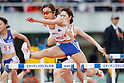 51st Mikio Oda Memorial athletic meet JAAF Track & Field Grand Prix
