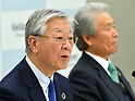 Japan Business Federation Keidanren press conference