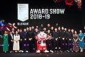 Basketball : B.LEAGUE AWARD SHOW 2018-19