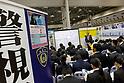 Job-Hunting students attend job fair at Tokyo Big Sight