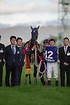 NOV 15,2015: Marialite,ridden by Masayoshi Ebina,wins the Queen Elizabeth 2 Cup at Kyoto in Kyoto,Japan. Kazushi Ishida/ESW/CSM