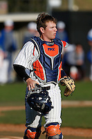 James Grandpre #23 of the Pepperdine Waves during a baseball game against the Seton Hall Pirates at Eddy D. Field Stadium on March 8, 2013 in Malibu, California. (Larry Goren/Four Seam Images)