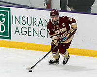 WORCESTER, MA - JANUARY 16: Cayla Barnes #23 of Boston College looks to pass during a game between Boston College and Holy Cross at Hart Center Rink on January 16, 2021 in Worcester, Massachusetts.
