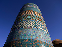 Minarett Kalta Minor, Xiva, Usbekistan, Asien, UNESCO-Weltkulturerbe<br /> Minaret Kalta Minor, historic city Ichan Qala, Chiwa, Uzbekistan, Asia, UNESCO heritage site