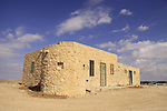 British Desert Police station