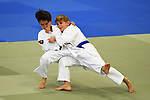 Central Districts Judo Championships