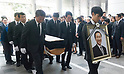 Funeral for lawmaker Roh Hoe-Chan