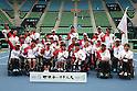 WheelChair Tennis : BNP Paribas World Team Cup