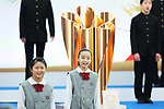 The Grand Start Ceremony for the Tokyo 2020 Olympic Torch Relay at Fukushima National Training Center J-Village on March 25, 2021, in Fukushima Prefecture, Japan.<br /> The Torch Relay will last 121 days and visit all of Japan's 47 prefectures. (Photo by Naoki Morita/AFLO SPORT)