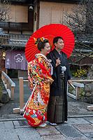 Kyoto_weddings