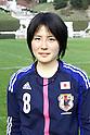 Women's Intl. Friendly Match - France B vs U-20 Japan