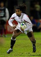 Photo: Richard Lane/Richard Lane Photography. England U20 v South Africa U20. Semi Final. 18/06/2008. England's Noah Cato attacks.