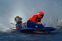 49-M   (Outboard Hydroplanes)