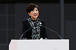 Tokyo Governor Yuriko Koike delivers a speech during the Grand Opening Ceremony of Ariake Arena on February 2, 2020, Tokyo, Japan. The new sporting and cultural centre will host the volleyball and wheelchair basketball competitions during the Tokyo 2020 Olympic Games. (Photo by Rodrigo Reyes Marin/AFLO)