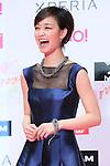 Ayame Goriki, Jun 22, 2013 : MTV VMAJ (VIDEO MUSIC AWARDS JAPAN) 2013 at Makuhari Messe in Chiba, Japan. (Photo by AFLO)