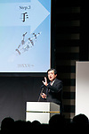 Yasuyuki Imai, executive vice-president and head of the technology unit at SoftBank, speaks during a news conference for SoftBank Robot World 2017 on November 21, 2017, Tokyo, Japan. SoftBank Robotics organized SoftBank Robot World 2017 to introduce AI (Artificial Intelligence) and IoT (the Internet of Things) companies developing the latest technology for robots, including applications its humanoid robot Pepper in various business fields. The robot expo runs until November 22. (Photo by Rodrigo Reyes Marin/AFLO)