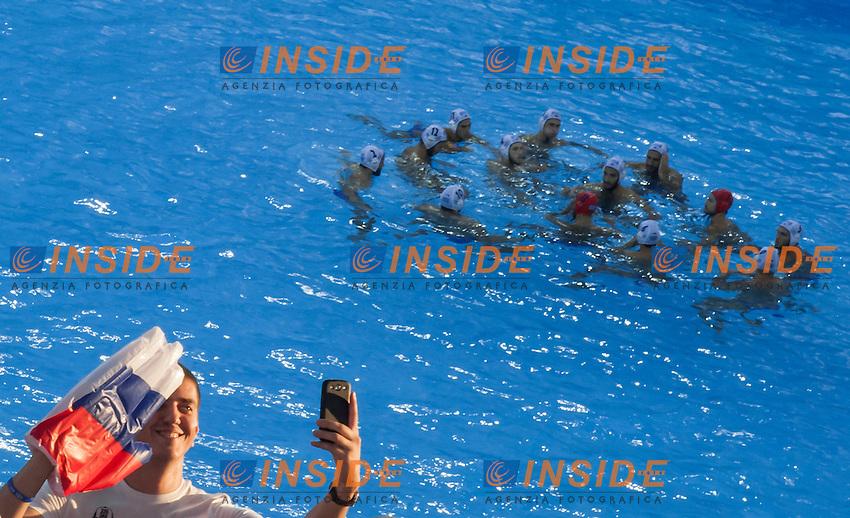 Supporters on the stands<br /> Waterpolo - RUSSIA vs GREECE<br /> 31/07/2015<br /> XVI FINA World Championships Aquatics Swimming<br /> Kazan Tatarstan RUS July 24 - Aug. 9 2015 <br /> Photo Giorgio Perottino/Deepbluemedia/Insidefoto