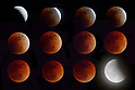 Rare Super Blood Blue Moon lunar eclipse in Japan