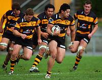 080711 Air NZ Cup Rugby - Wellington v Taranaki Preseason