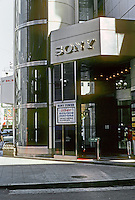Osaka: Sony Tower--entrance. Kisho Kurokawa, architect. Photo '82.